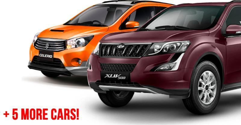 अगले तीन महीनों में लॉन्च होने वाली 7 कारें और SUVs