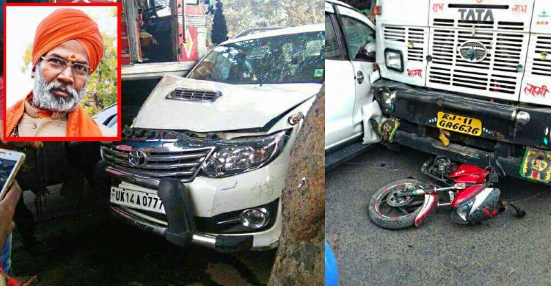 साक्षी महाराज की Toyota Fortuner को मारी टक्कर दूध के टैंकर ने; सांसद ने कहा जान लेने की कोशिश