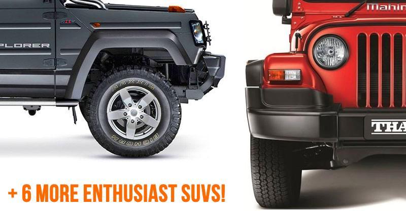 भारत की 8 एन्थूसियास्ट-फोकस्ड और किफ़ायती SUVs