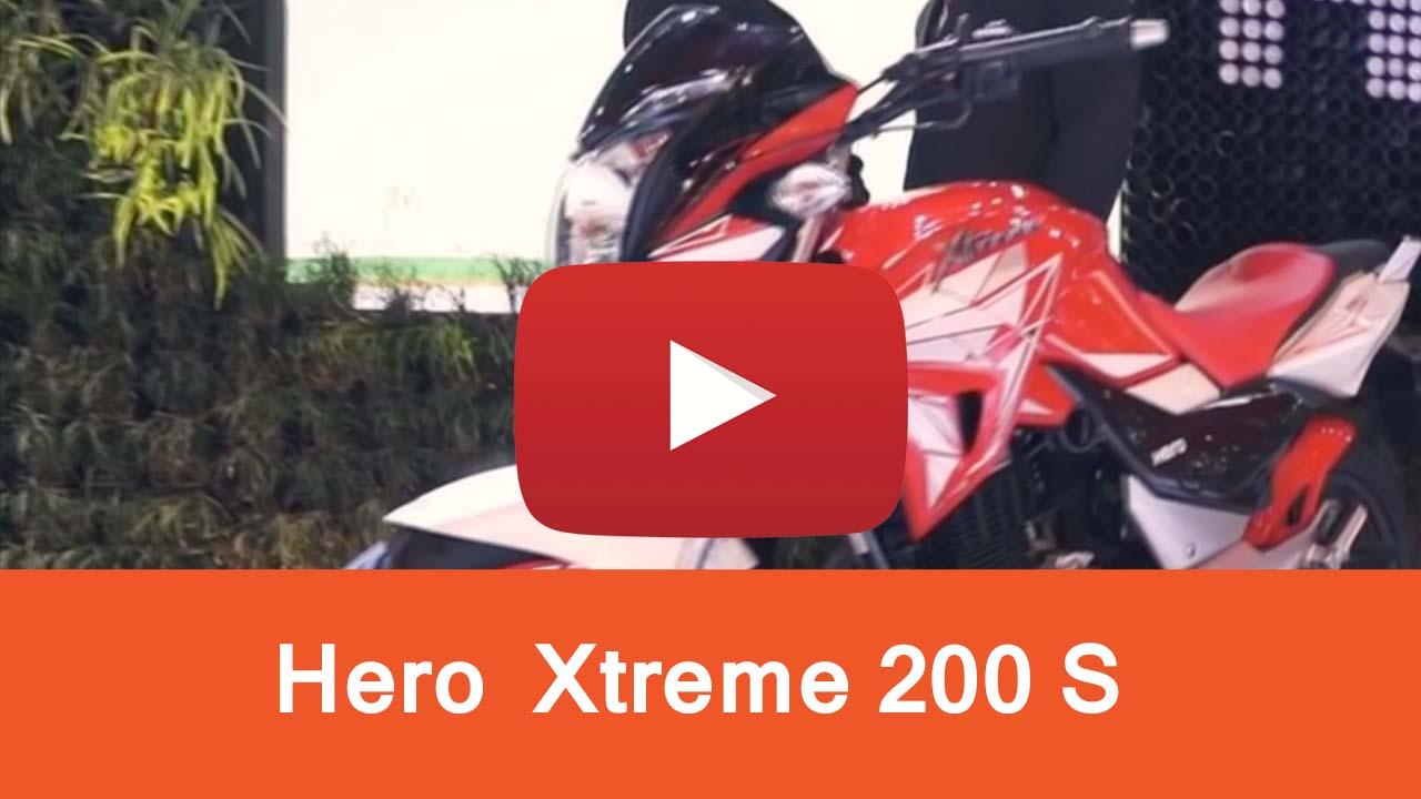 खत्म हुआ इंतजार, जल्द लांच होगी  HERO XTREME 200S, देखें Video