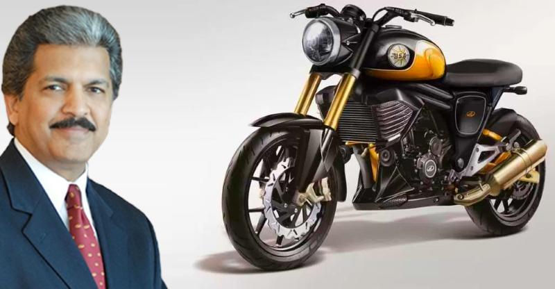 Mahindra के Chairman ने कन्फर्म की नयी BSA बाइक…