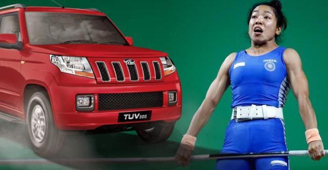 आनंद महिंद्रा विश्व भारोत्तोलन चैंपियन मीराबाई चानू को तोहफे में देंगे TUV300 Compact SUV