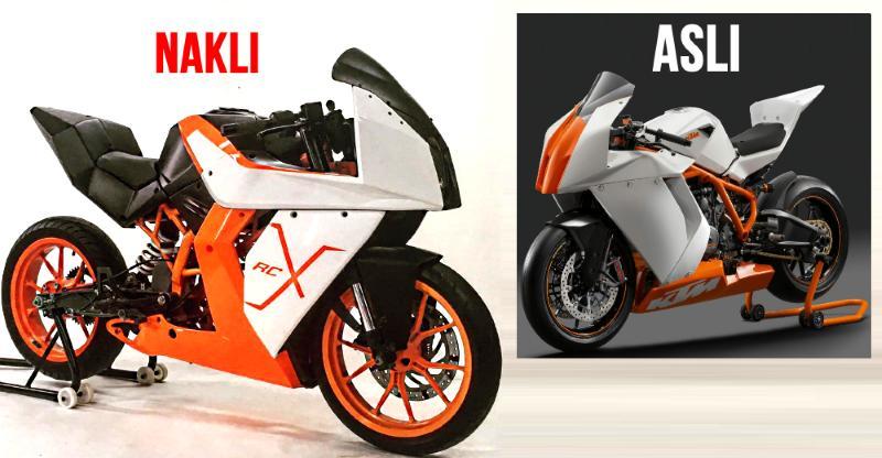 Bike Modification, कम कीमत और MotoGP लुक, ये काम है इस कम्पनी का…