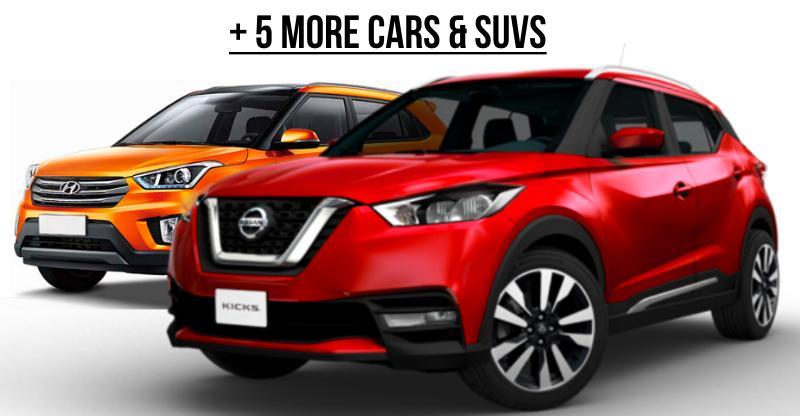 LA Motor Show से भारत आने वाली 6 कार्स और SUVs: Nissan Kicks से Jeep Wrangler