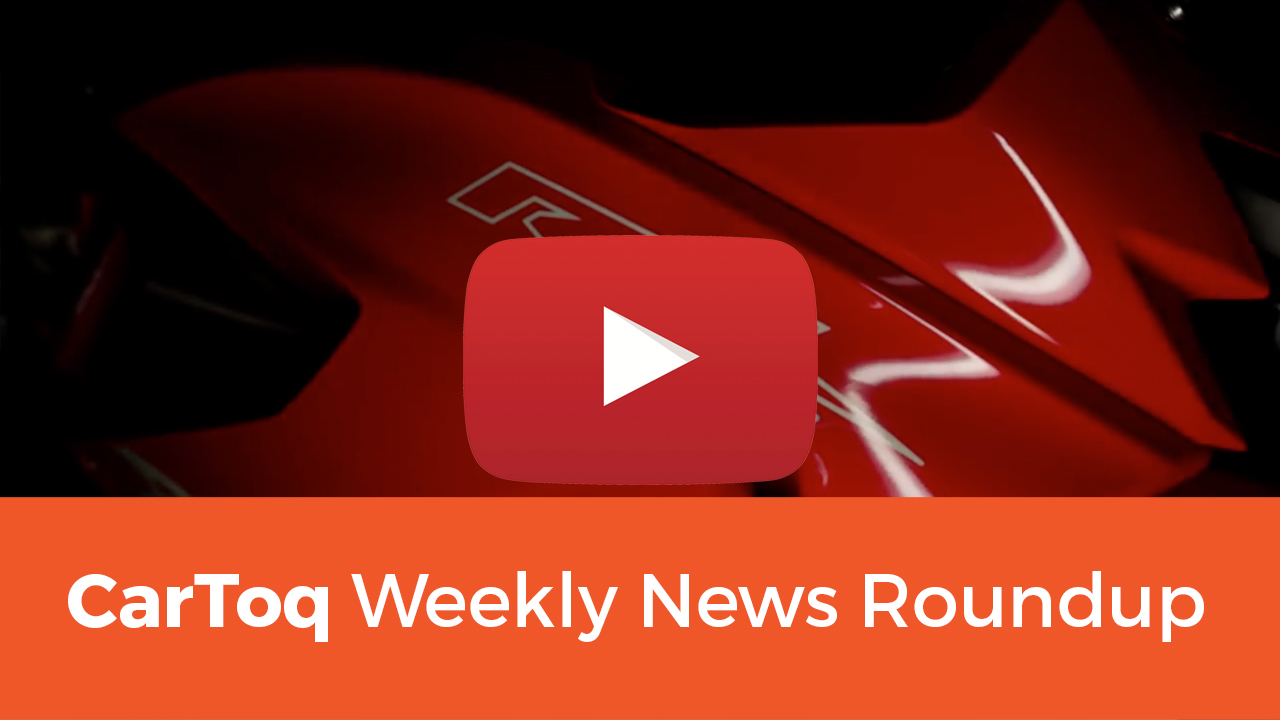 TVS Akula, Toyota Rush, Hero HX250r — Cartoq साप्ताहिक न्यूज़ राउंडअप