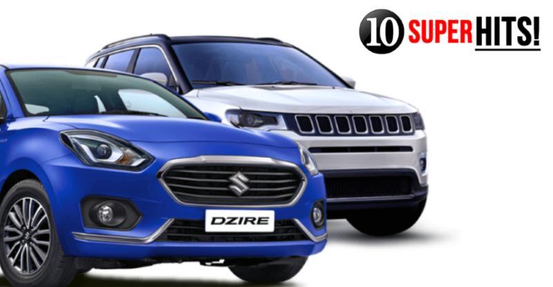 Maruti Dzire से Jeep Compass तक, India की Best Selling Cars और SUVs