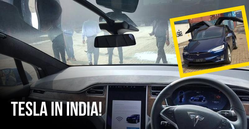 भारत की पहली Tesla!