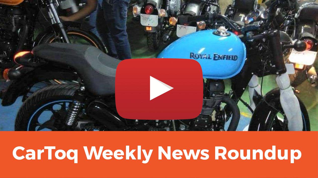Royal Enfield Thunderbird 500X, Bull-Bars ban — Cartoq वीकली न्यूज़ राउंडअप