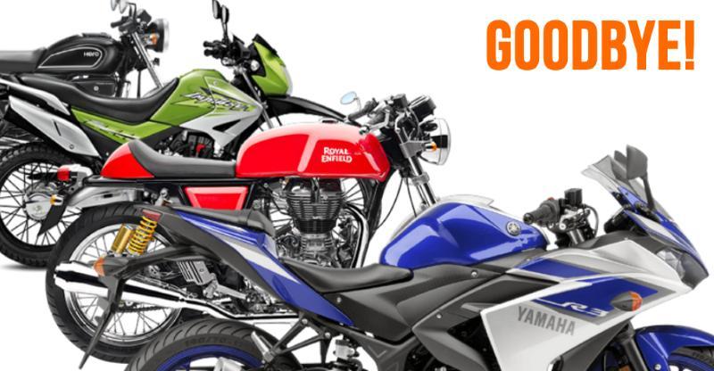 2017 में डिसकंटिन्यू की जाने वाली मोटरसाइकल्स: Royal Enfield Continental GT 535 से लेकर Yamaha R3 तक