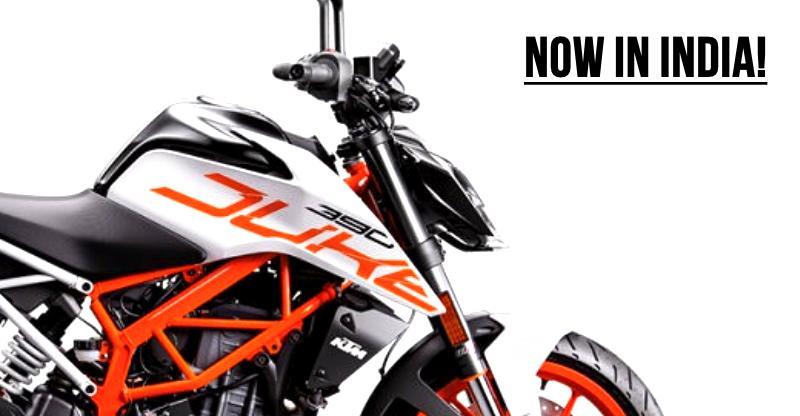 KTM Duke 390 White India में Launch, ये हैं इसके नए Features…