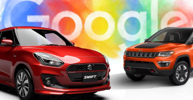 #ट्रेंडिंग: 2017 में इंडिया की टॉप ट्रेंडिंग कारें और SUVs; Maruti Swift से Jeep Compass