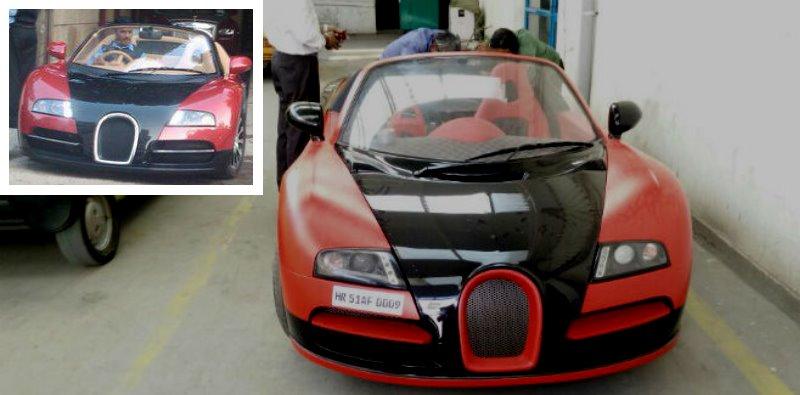 Tata Nano और Honda City कैसे बन जाती है Bugatti Veyron! पढ़ें…
