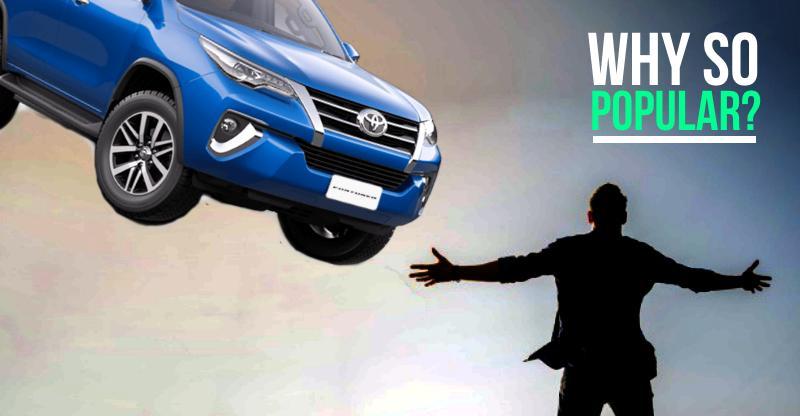 क्यों है Toyota Fortuner SUV इंडिया में इतनी सुपरहिट?