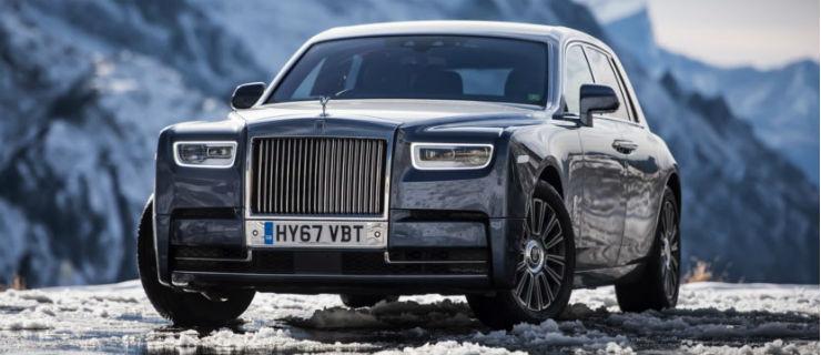 Rolls Royce Phantom हुई लॉन्च, ये हैं सबसे महंगी कार के डिटेल्स