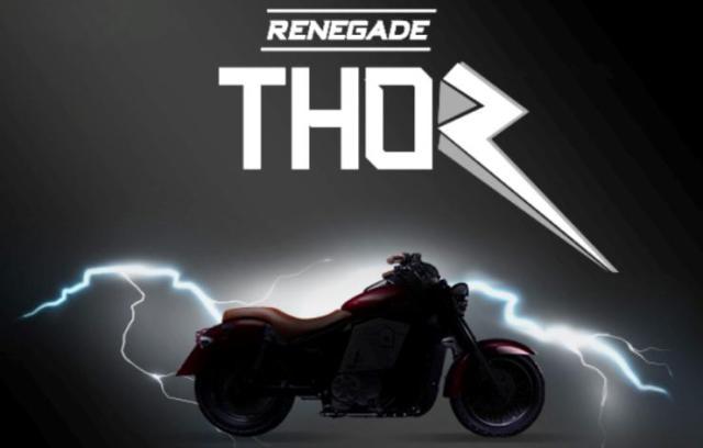UM Renegade Thor: इंडिया की पहली इलेक्ट्रिक क्रूजर मोटरसाइकिल का टीज़र ऑटो एक्सपो डेब्यू से पहले