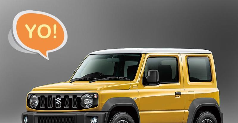 इंडिया आने वाली Suzuki Jimny SUV: ताज़ा डिटेल्स, तसवीरें, और भी बहुत कुछ