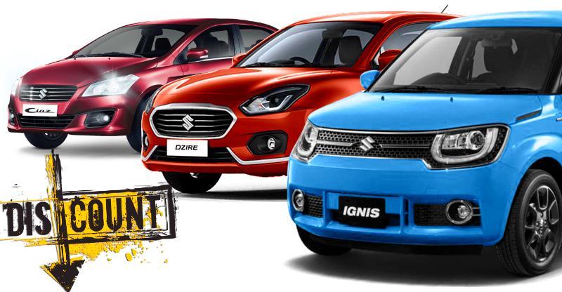 बड़े मार्च डिस्काउंट वाली Maruti कार्स: Alto, WagonR, Ignis, Ciaz, और भी कई!