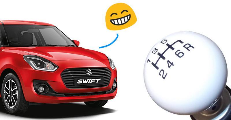 Maruti Suzuki Swift में जल्द मिलेगा 6-Speed Manual Gearbox