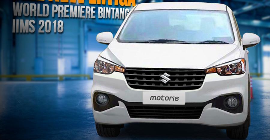 कैसी दिखेगी और कब लॉन्च होगी Maruti Suzuki Ertiga MPV, पढ़ें डिटेल्स