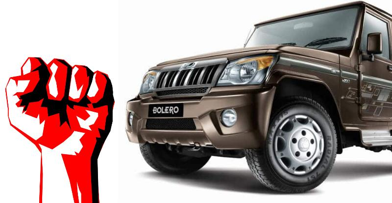 Mahindra Bolero ने सेल्स में Toyota Innova को पछाड़ा, पढ़ें डिटेल्स…