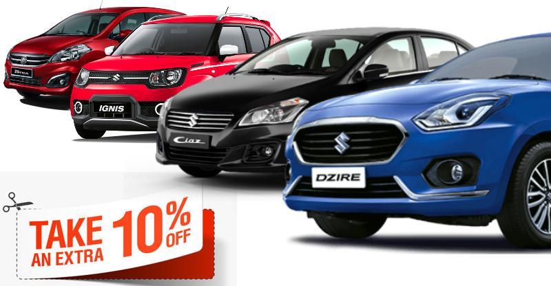 Maruti Suzuki के इन मॉडल्स पर हो रही है Discounts की बारिश, पढ़ें डिटेल्स…