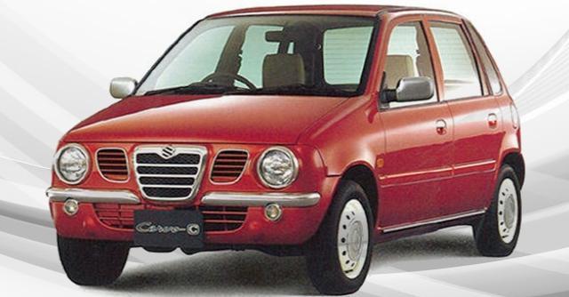 Zen Classic से Grand Vitara तक, Maruti Suzuki की ऐसे कार्स जिन्हें जनता भूल गयी