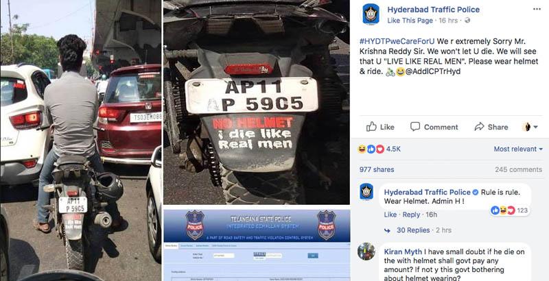 Hyderabad पुलिस ने उड़ाया बिना हेलमेट वाले राइडर का मज़ाक, आप भी पहना करें Helmet