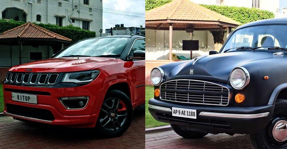 Jeep Compass से Hindustan Ambassador तक; KitUp! की 5 मॉडिफाइड कार्स