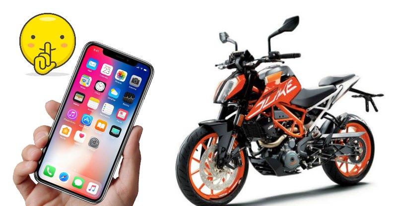 खरीदिए KTM Duke/RC मोटरसाइकिल और जीतिए Apple iPhone X