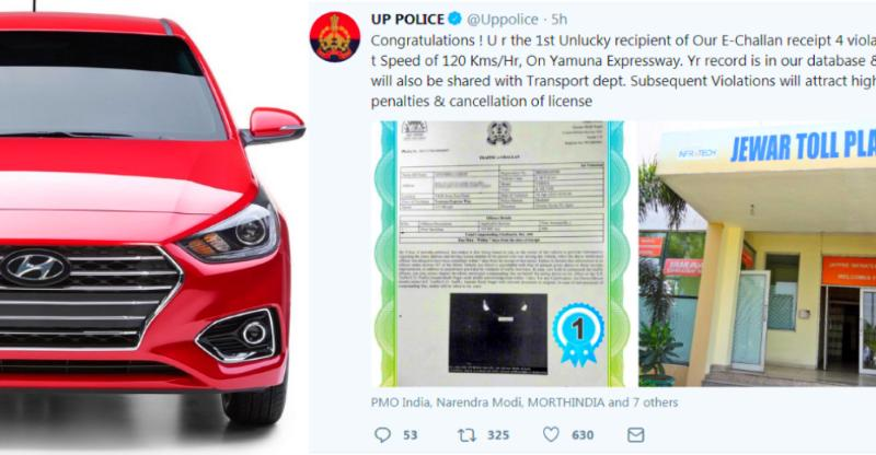 UP Police दे रही स्पीड लिमिट तोड़ने का 'Certificate,' जानिये कैसे पा सकते हैं आप एक!