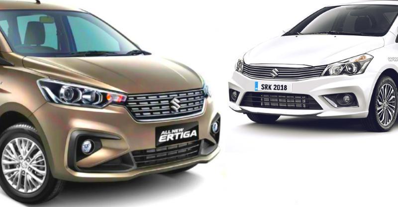 Maruti Suzuki इस साल लॉन्च करेगी ये तीन गाड़ियाँ…