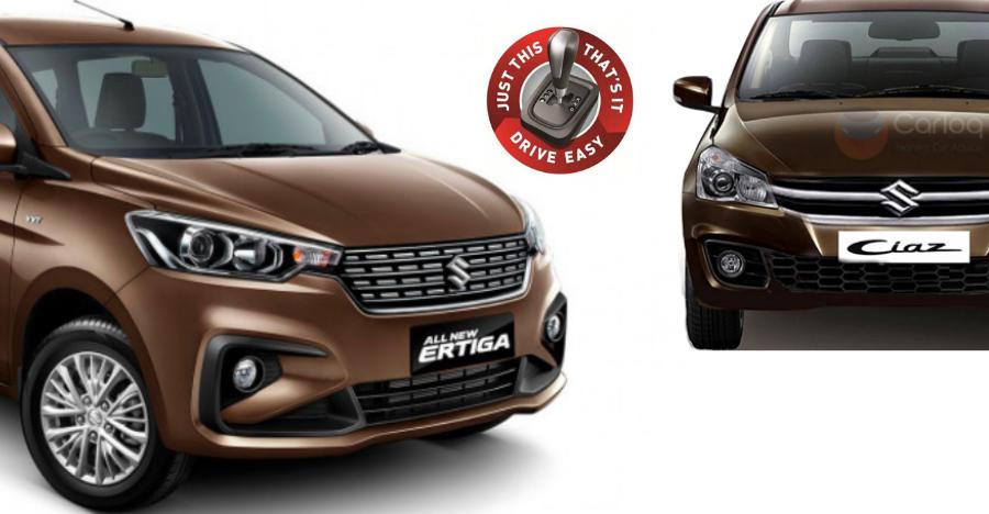 Maruti Suzuki जल्द ही इंडिया में लॉन्च करने वाली है इन 6 नए ऑटोमैटिक कार्स को