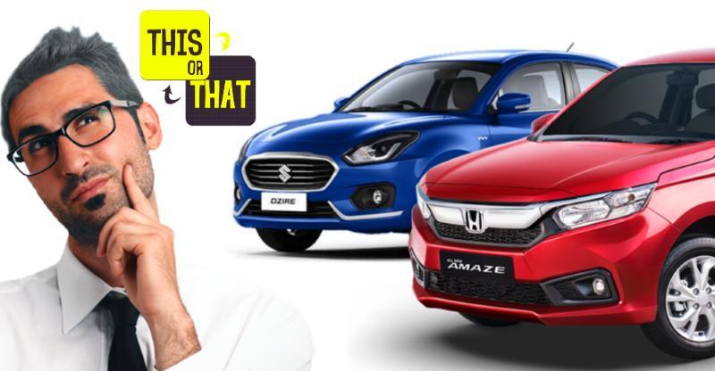 2018 Honda Amaze vs. Maruti Suzuki Dzire, क्या होनी चाहिए आपकी पसंद?
