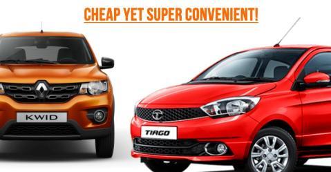 5 लाख रूपए से नीचे के रेंज में इंडिया में आप इन AMT ऑटोमैटिक कार्स को खरीद सकते हैं