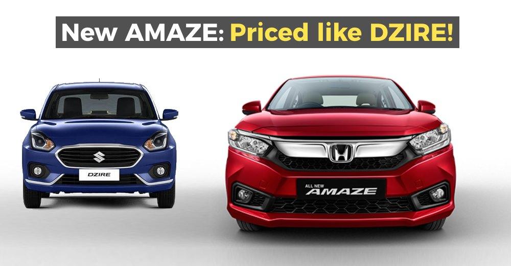 Honda ने लॉन्च की नयी Amaze, कीमतों से मिलेगी Maruti Suzuki Dzire और Hyundai Xcent को टक्कर!
