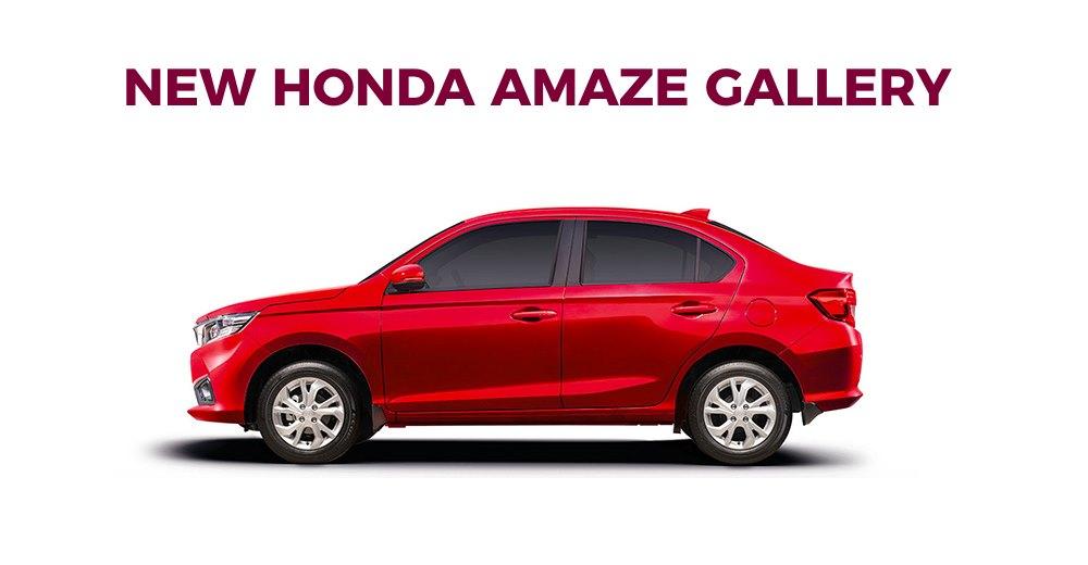 Honda ने लॉन्च की नयी Amaze, और फ़ोटोज़ में ये ऐसी दिखती है…