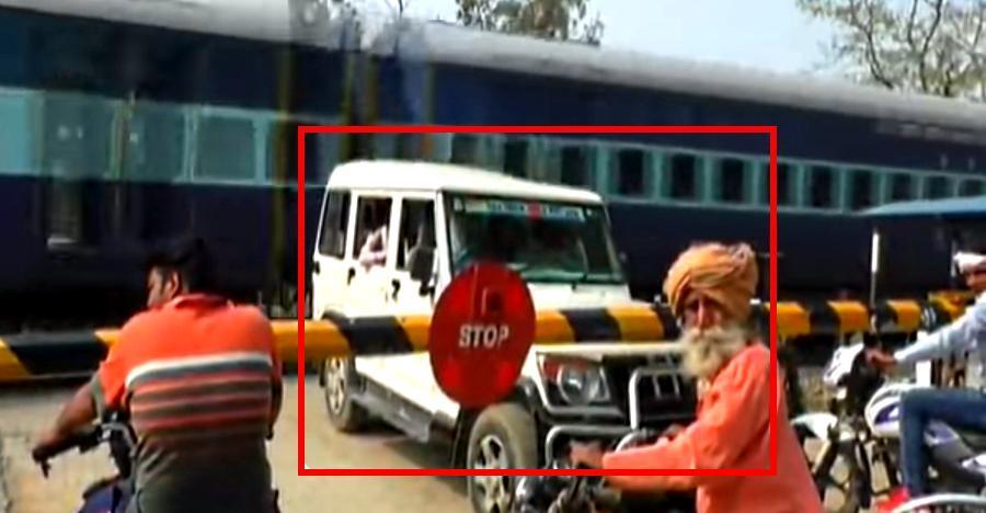 रेलवे क्रॉसिंग पर बाल-बाल बची Mahindra Bolero, सावधानी हटी, दुर्घटना घटी