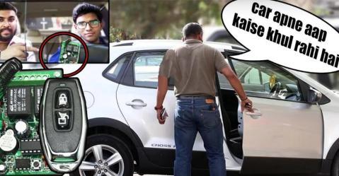 डिजिटल इंडिया के डिजिटल कार चोर: कैसे आपकी कार चुटकियों में चोरी हो सकती है!