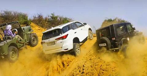 Jeep CJ3B, Fortuner, Thar, Isuzu V-Cross, Endeavour की ऑफ-रोडिंग भिड़ंत, और विजेता है…