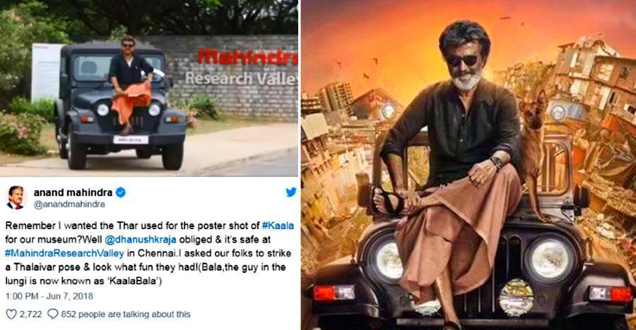 कैसे Anand Mahindra ने Rajnikanth की मूवी Kaala में इस्तेमाल हुई Thar को पाया