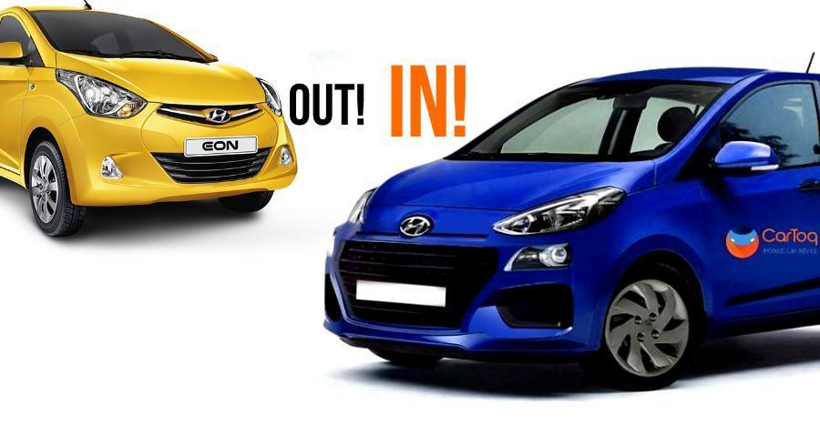 अलविदा Hyundai Eon, अबकी बार Santro सरकार!