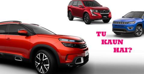 Peugeot Citroen लाने वाली है C5 Aircross SUV; XUV 500, Jeep Compass से लेगी टक्कर
