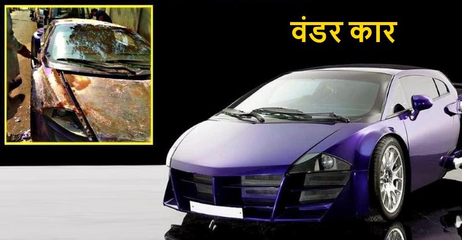 Taarzan The Wonder Car Ki पूर्व महिमा बरकरार रखी जाएगी; Lamborghini नहीं बनेगी