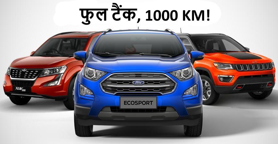Mahindra XUV 500 से Tata Nexon तक; 10 ऐसे SUVs जो फुल टैंक पर 1000+ किमी से ज़्यादा चल सकती हैं