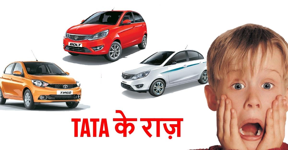 Tata Motors के बारे में 5 ऐसी बातें जो आप बिल्कुल नहीं जानते!