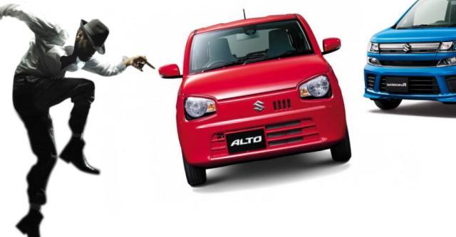 नयी Maruti WagonR से Hyundai Santro तक; 7 बेहद किफायती कार्स जो जल्द होंगी लॉन्च!