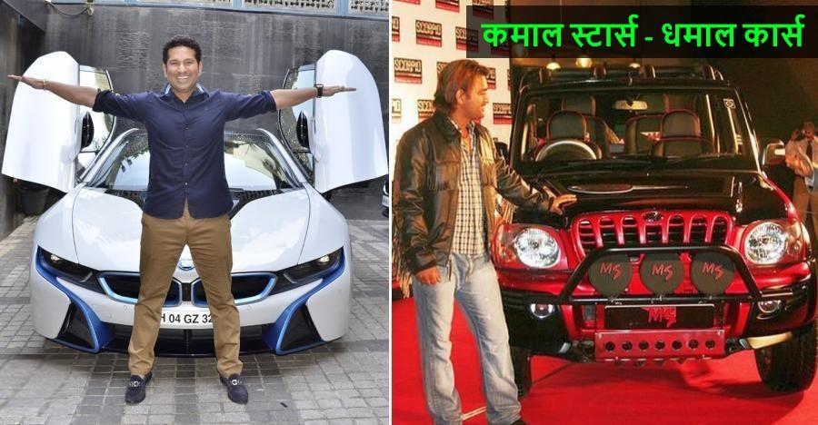 फेमस सेलेब्रिटीज़ और उनकी मॉडिफाइड कार्स; Sachin की BMW i8 से Dhoni की Scorpio तक