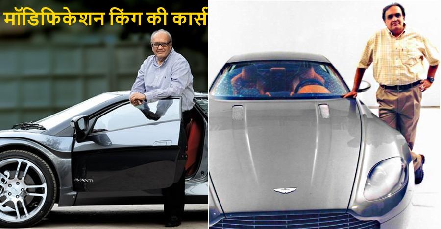 DC Avanti से BMWs और Mercedes तक: Dilip Chhabria की कार्स
