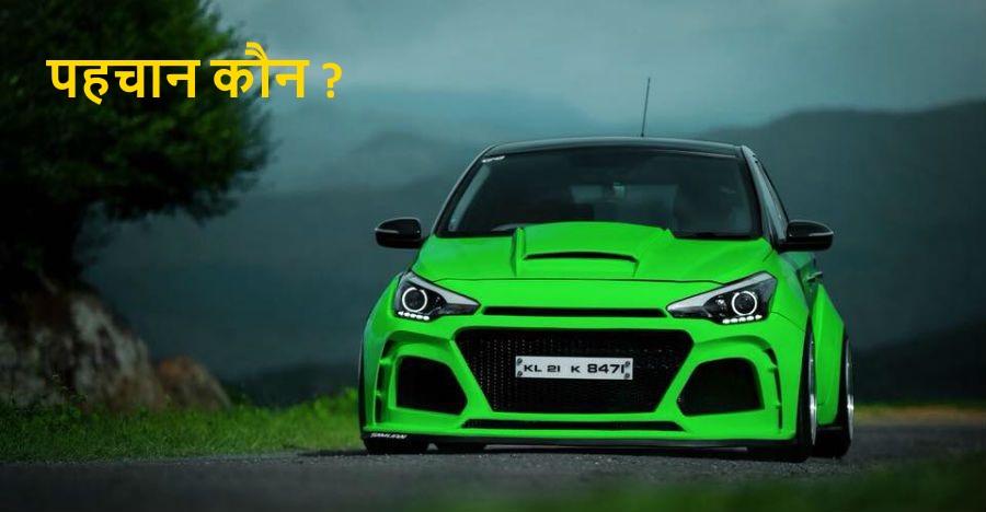 ये शायद इंडिया की सबसे आक्रामक Hyundai Elite i20 है…