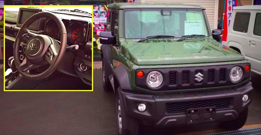 Suzuki Jimny और Jimny Sierra के पहले वॉक अराउंड विडियो आ चुके हैं…